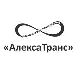 Коммерческое предложение для компании АлексаТранс