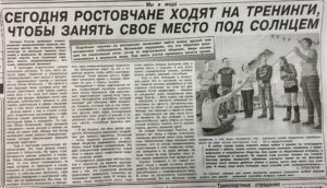 Третьякова в СМИ