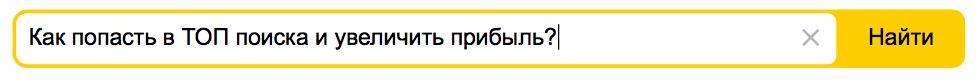 Seo-тексты для сайта